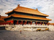 Beijing Classic Day Tour