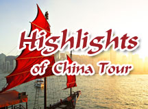 Highlights of China Tour